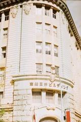 三井ビルディング