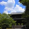 南禅寺の青い空