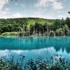 晴天の青い池