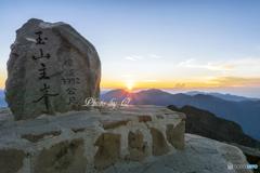 東アジア一番高い山 玉山3952メートル