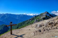 燕岳 2763m