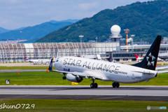 伊丹空港-3