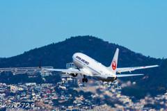 Take off-4