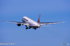 Take off-1