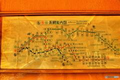 昭和レトロ(路線図)