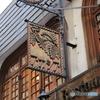 新宿の洋食屋さん