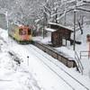 樽見鉄道冬 ひなた駅