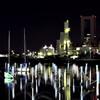 twinkling port