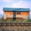 沿線の小屋