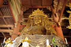 虚空蔵菩薩像