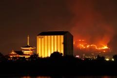 古都奈良百景-若草山の山焼き-