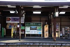 江ノ電長谷駅