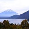 秋の本栖湖