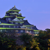 岡山城夕暮れライトアップ