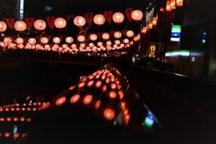 新地橋広場