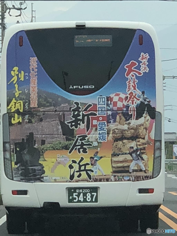 秋祭り仕様のバス