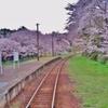 第二千四百五十八作 「桜ふるふる 停車場に立つ」 岐阜県谷汲
