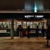 第千九百八十五作  「旅のわびしさは 日暮れて帰へる 人の群」 富山県富山