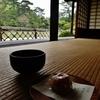 第千七百四十七作  「茶を一服いただきて 春の風」 香川県栗林