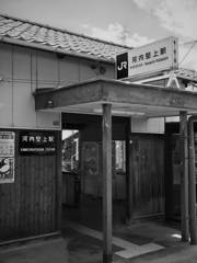大阪の果てで