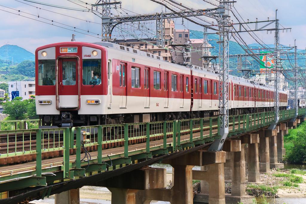 大阪上本町へ