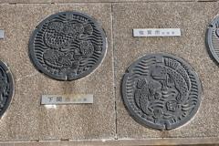 P1010068 名古屋市下水道科学館その11