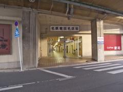 IMG_4338 名鉄堀田駅駅ビルその5