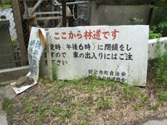 IMG_4109