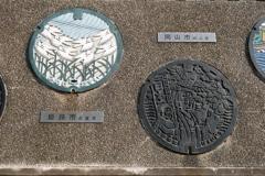 P1010066 名古屋市下水道科学館その9