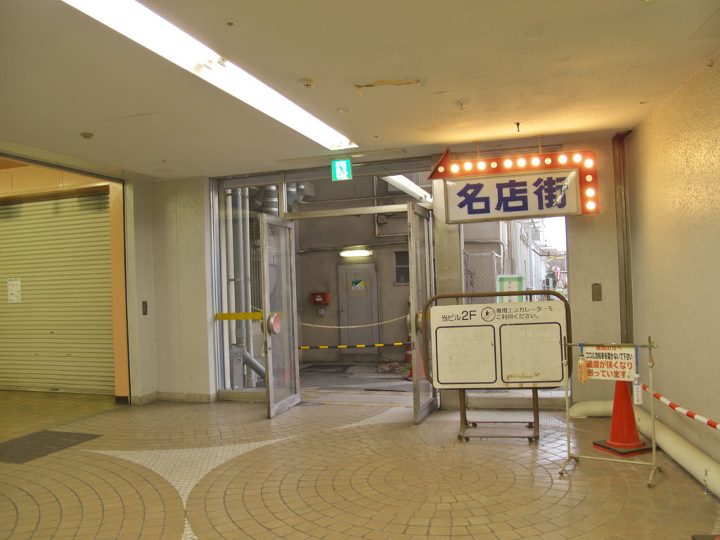 IMG_4334 名鉄堀田駅駅ビルその3