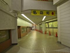 IMG_4333 名鉄堀田駅駅ビルその2