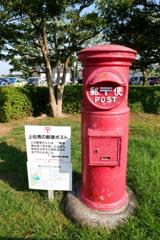 P1010210 上伝馬の郵便ポスト