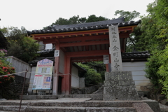 IMG_2163 矢田寺その1