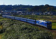 EF510-506