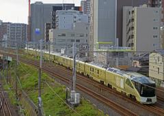 E001系四季島(夢の列車)