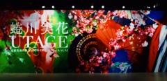 『蜷川実花サンの写真展*.+゚』