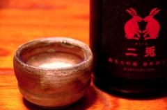 備前の酒器 @日本酒