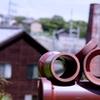 レンガ造りの煙突のある風景#2 @常滑やきもの遊歩道