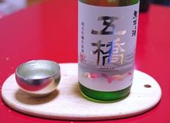 無垢の酒 @錫の酒器