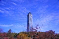 秋晴れ#2 @東山動植物園