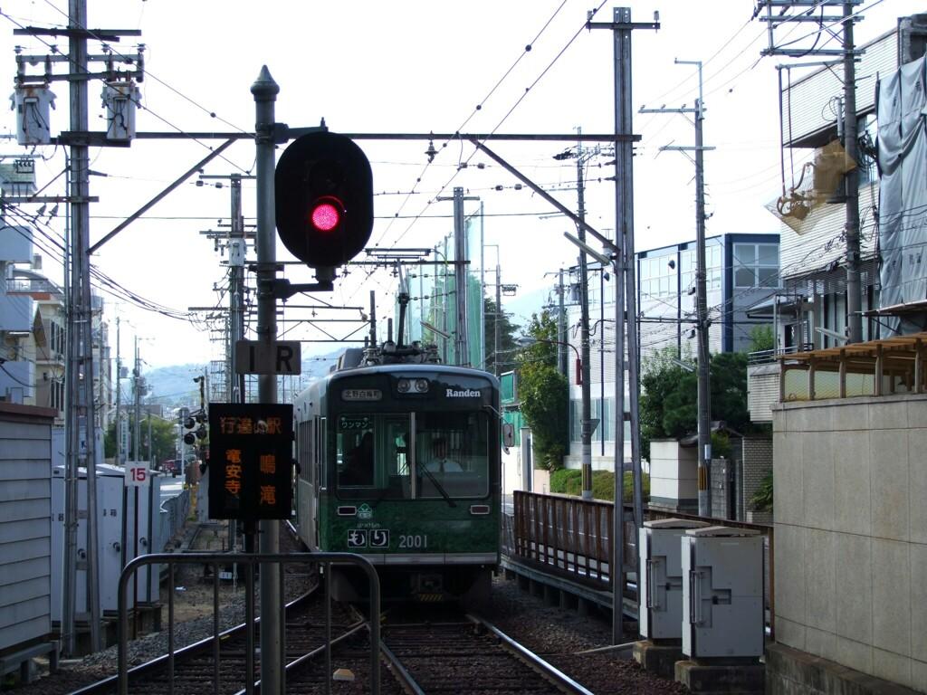 嵐電/北野白梅町駅