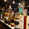 a scene in a bar