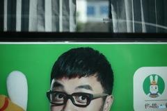 In Shanghai Graphics