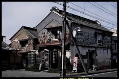 本庄の街と昭和の風と⑥
