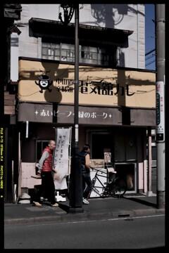 本庄の街と昭和の風と①