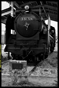 栄光の蒸気機関車D51724①