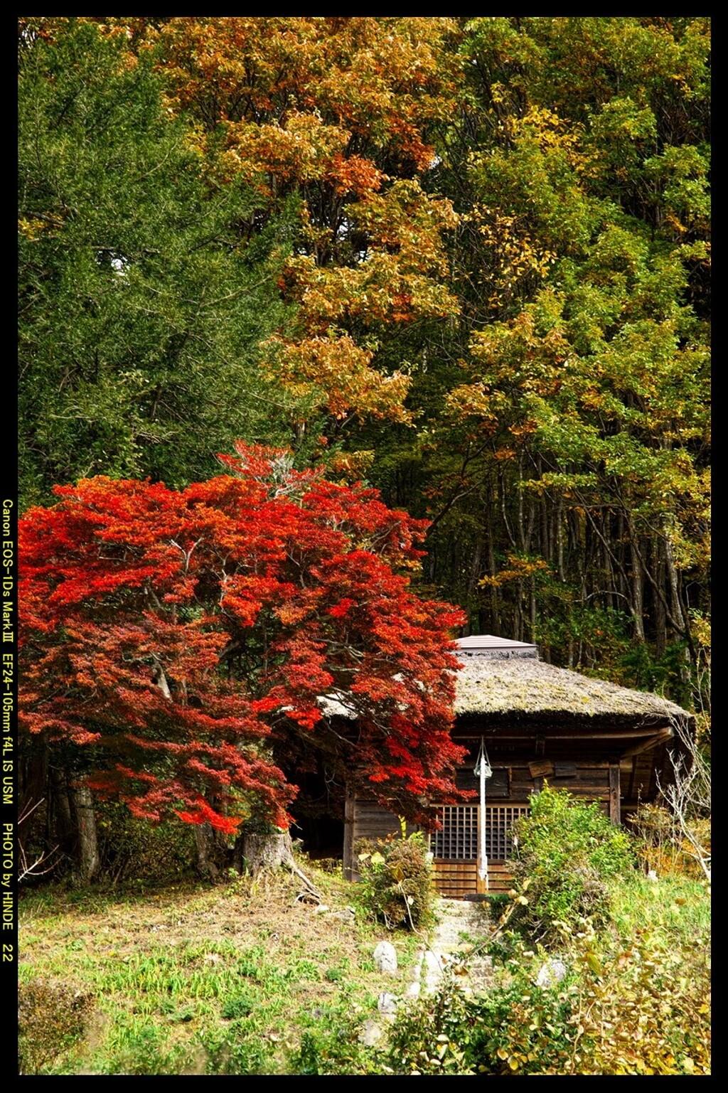 秋の六合村赤岩集落にて⑥