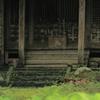 廃神社その2