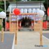 風鈴 200808