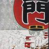 DSC09928 初夢は雪の朝